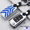 Zinc alloy Car Key Holder Cover Case For Buick Chevrolet Cruze Aveo TRAX Opel Vauxhall Astra J Corsa Meriva Zafira Antara Mokka discount