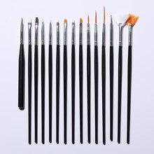 15 шт./компл. УФ-гель набор кистей бело-розовые Размеры Профессиональный нажмите с силой так, ручка для рисования лак для ногтей акриловая кисть Инструменты для дизайна