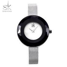 2019 Shengke Prism Face Ladies Watches Fashion Luxury Silver Steel Mesh Quartz Women Wrist Watch Top Brand  Clock Feminino Gift