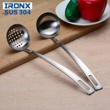 IRONX 304 ковш для супа из нержавеющей стали, кухонная сервировочная ложка для соуса, супа, бульона, соуса, 1 шт