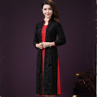 Womens Embroidery Lace Dress Formal Evening Wedding Party elegant of Bride Special Occasion Two pieces Chinese style Dress