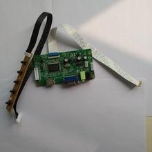 EDP LCD LED Controller Board 30pin HDMI VGA DIY FOR LP140WF1-SPK1/SPK3  LP140WF1-SPU1 1920X1080 14″