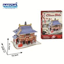 Cardboard 3D Puzzle Toy Chinese Style Pub Tavern Model Buildings Assembly Chinatown Kits Educational Toy For Children Christmas