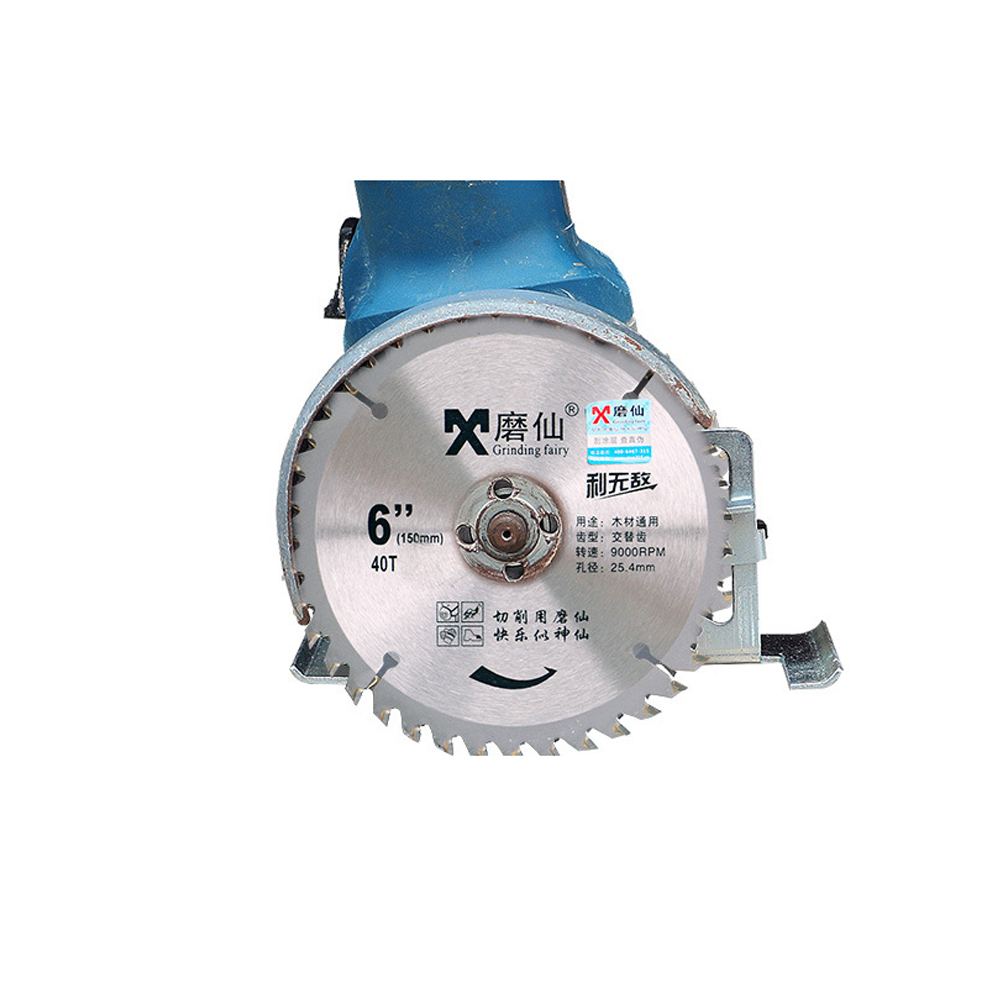 Mx cutting blade circular hard alloy circular saw blade 150mm mx cutting blade circular hard alloy circular saw blade 150mm woodworking aluminum invincible 6 inch cutting sheet in saw blades from tools on keyboard keysfo Images