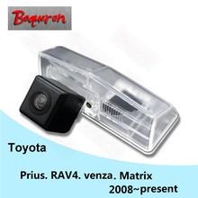 Для Toyota Prius RAV4 RAV4 venza Matrix 2008 ~ 2015 заднего вида Камера HD CCD Ночное видение Обратный Парковка камера