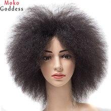 Mokogoddess афро странный прямо синтетические парики для черные женские короткие черные парик афроамериканца плетеные парики