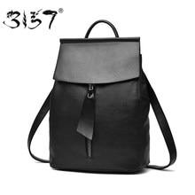 ba350bc78b Femmes en cuir sac à dos petit minimaliste solide noir sacs d'école pour  les adolescents filles sac à dos féminin 3157 sac à dos.