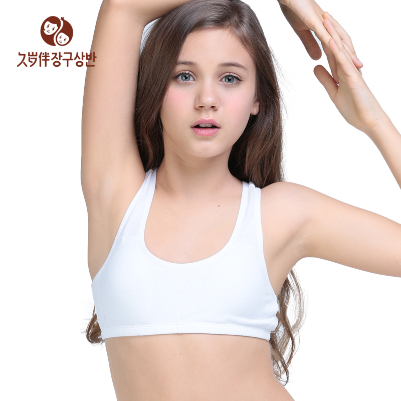 Aliexpress.com : Buy Factory direct clothing Young girl bra small ...