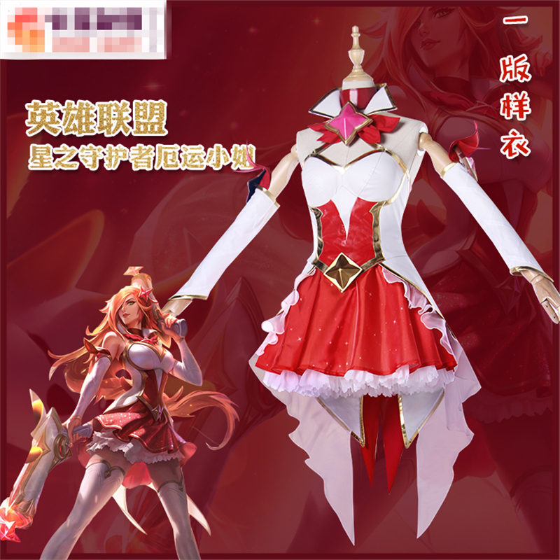 Hot Game LOL Star Guardian Magic Girl Miss Fortune Bounty Lover Cosplay Costume Red Women Dress Top+Skirt+Sleeves+Headress