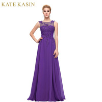 Grace Karin Backless Chiffon A Line Prom Dress Embroidery Cap Sleeve Long Evening Gown Floor Length
