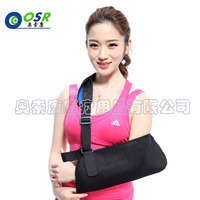 Deluxe Mesh Shoulder Immobilizer Arm Sling Orthopedic Braces Supports For Arm Pain Health Care Straight Medical