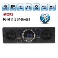 AV252 Built In 2 Speakers Car Radio 12V Bluetooth Handfree FM USB SD AUX IN Audio