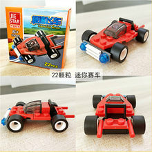 11.11 Mini Traffic Jam Fighting Car Helicopter Boat Building Blocks Compatible Legoed City Figures Trucks Bricks Children Toys(China)
