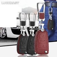 LUCKEASY 아우디 TT TTS R8 브랜드 새로운 고품질