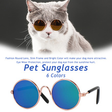 Lovely Pet Toy Cat Glasses Dog Products For Little Eye-wear Sunglasses Photos Accessoires