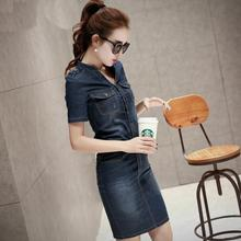 Women Denim Dress New 2017 Summer Dress Vestidos Dress Vestidos Jeans Party Dresses Plus Size Pockets Patchwork with belt
