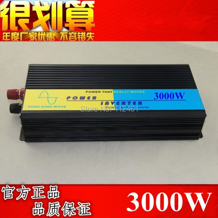 цена на 3000w pure sinus inverter 3000W Inverter Pure Sine Wave Inverter 6000W Peak onduleur photovoltaique