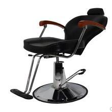 Парикмахерское кресло опущенное кресло парикмахерское кресло Лифт производитель прямые продажи