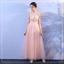 Çiçek elbise için Düğün