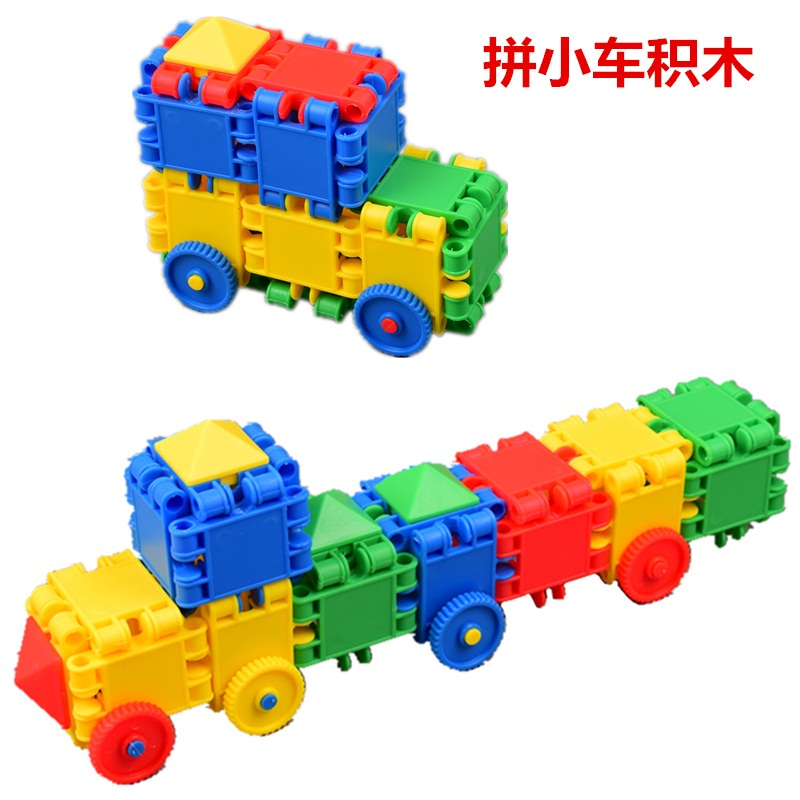 Candice guo plastic toy baby game assemble building model puzzle shape DIY style with wh ...