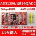 Бесплатная доставка! 8-позиционный ADS1256 24-разрядный АЦП модуль сбора данных интерфейс SPI программируемым коэффициентом усиления одного 5 В питания