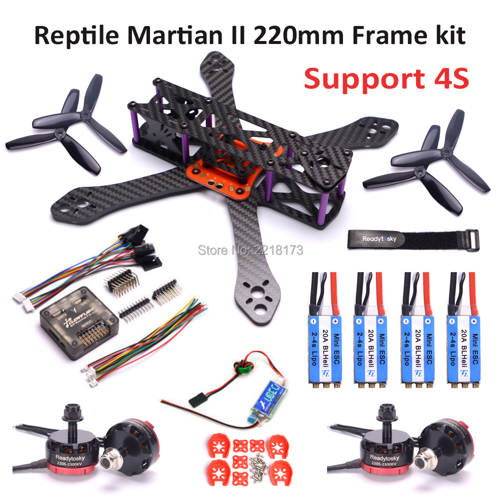 Reptile Martian II 220 220mm Quadcopter frame F3 Acro/ Deluxe Controller RS2205 2300kv Brushless Motor 3-4S 20A BLHeli-s ESC 4x 2300kv rs2205 racing edition motor 4x lhi lite 20a blheli s speed controller bb1 2 4s brushless esc for fpv racer