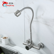 304 stainless steel hot and cold water faucet все цены