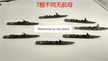 Toys / 8pcs/set plastic carrier battle cruiser destroyer model toy supply ship 7pcs/set  out of  print