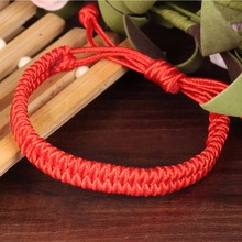 Fashion A Bracelet Red Thread Red String Dual Layer Adjustable Chain Bracelets For Women Jewelry 1pc