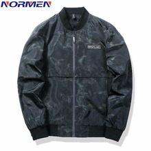 NORMEN Men's Fashion Crew Neck Jacket Rib Sleeve Camouflage