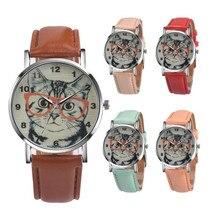 2017 HOT Selling Fashion Cat Pattern Leather Band Analog Quartz Vogue Wrist Watch High Quality relogio feminino Dropshipping