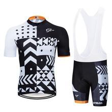 2019 Summer Strava Team Black Cycling Clothing Bike Jersey Ropa Mens Bicycle Pro Jerseys Gel Pad Shorts Sets