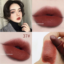 Miss Rose matte lipstick sexy red dark vampire Jujube waterpoof long lasting 7 colors 3.8 brown MS058