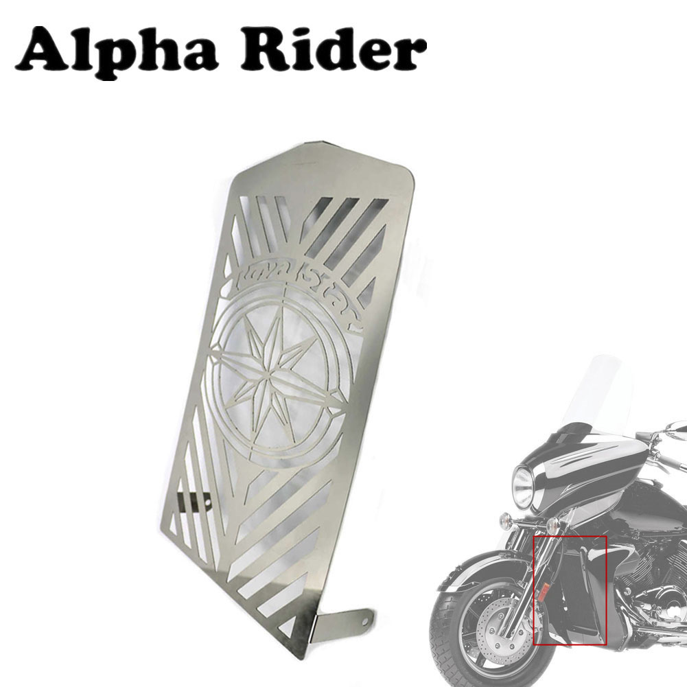 Radiator Guard Water Coolant Tank Cover for Yamaha Royal Star XVZ1300 XVZ 1300 Venture S 09-13 Venture 99-09 Stainless Metal New f7dz10884aa f8cz12a648b fit for ford thermostat housing water outlet coolant hose