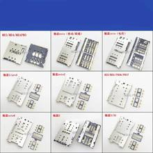 MX3/4/4PRO/5/6/PRO6/7 Meilan note/note2/6 E 3/3S 2/3 IN 1 6/8PIN Micro Dual SIM SD TF Card Slot Tray Holder Adapter Socket PCB(China)