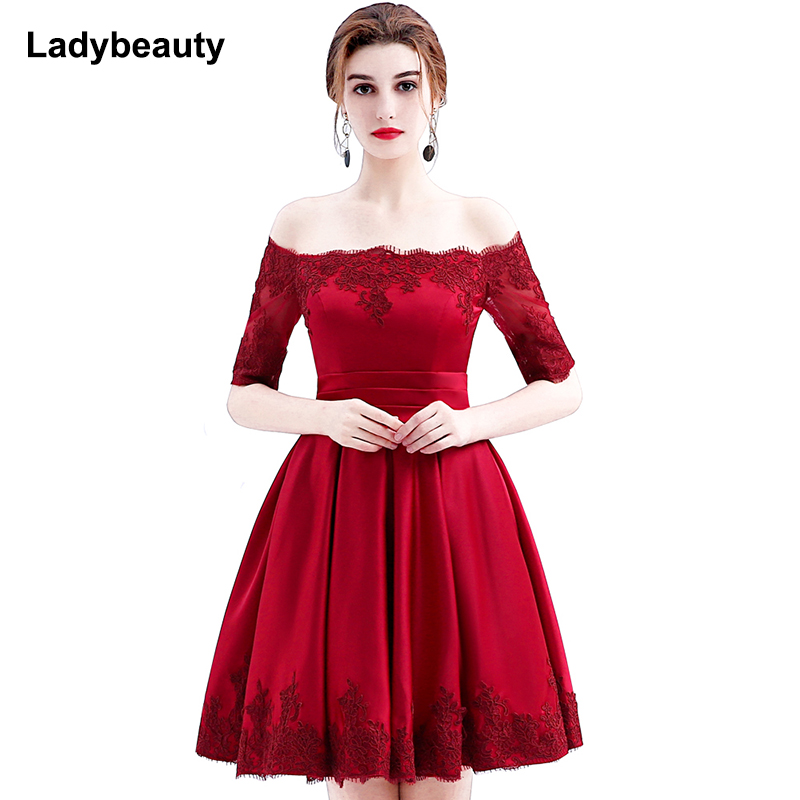 Ladybeauty 2017 Wine Red Lace Embroidery Luxury Satin Half Sleeved short Evening Dress Elegant Banquet Prom