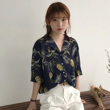 Women Hawaiian Style  Vintage Button Print Coconut Tree Shirt Loose Fashion Casual Short Sleeve Chiffon Shirts