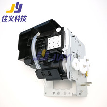 Hot Sale&Best Price DX5 Print Head Ink Pump System Printhead Cleaning Assembly Capping Station for Mutoh VJ1604 Inkjet Printer