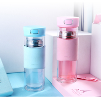 300ml Candy Color Glass Water Bottle My Water Bottle With Stainless Steel Tea Infuser Drinkware Sport