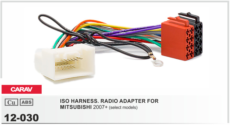mitsubishi wiring harness wiring diagram and hernes 2007 mitsubishi outlander radio wiring diagram maker