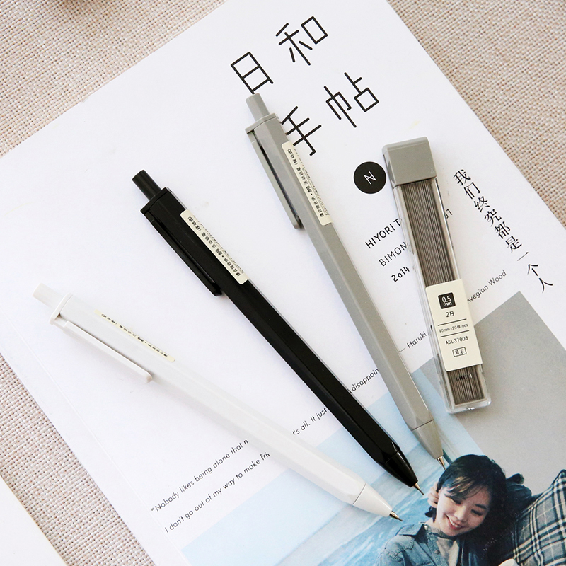 JIANWU 3pcs 0.7mm 0.5mm Simple Fashion Automatic Pencil Student Press Type Movable Pencil Student Supplies