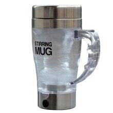 350 ML Automatische Elektrische BECHER Trinkbehälter Kunststoff Sportgetränk Shaker Wasserflasche Selbst Rühren Vortex Kaffee Tee Smart Mixer Cup