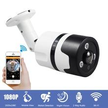 Outdoor IP66 Waterproof Wifi Camera 2MP 1080 Bullet Camera Fisheye 2-Way Audio IR Night Vision Motion Detection IP Camera YOOSEE