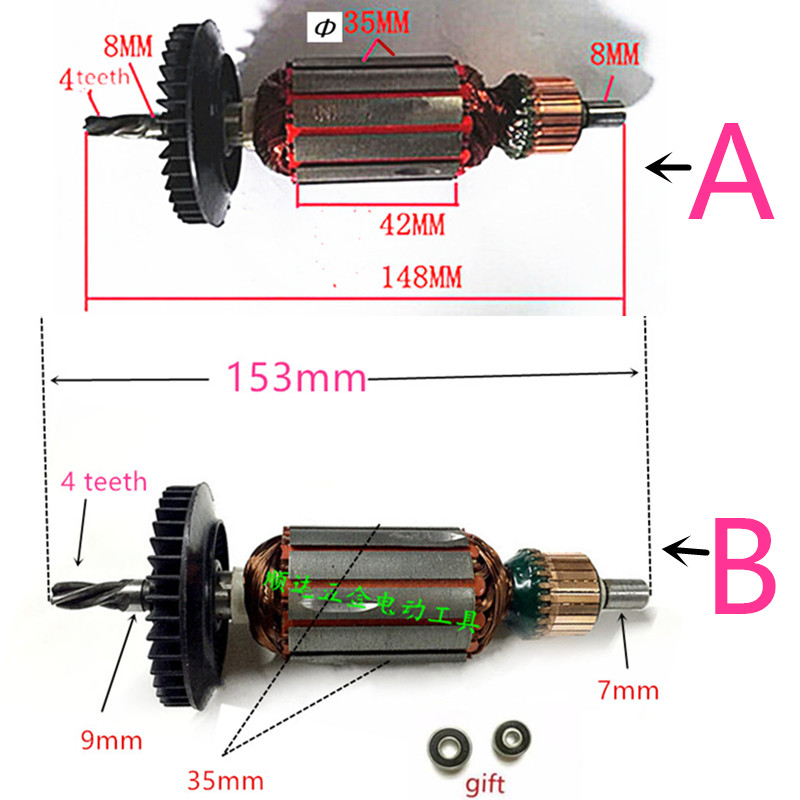 Armature Rotor Motor 4 Teeth Replace For Bosch GSB16 GSB16RE CSB550RE Anchor 220-240V