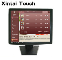 Shop store 15 inch DesktopTouch screen Monitor with 4 wire Resistive Touch