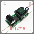 5pcs (8~12)*1W ,AC 85~265v High power Driver For LED Lamp Light Constant Current Driver Power Supply