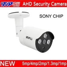 4 шт. много три массив инфракрасный светодиод 5mp/4mp/2mp/1.3mp/1mp открытый Водонепроницаемый AHD видеонаблюдения Камеры Скрытого видеонаблюдения Бесплатная доставка