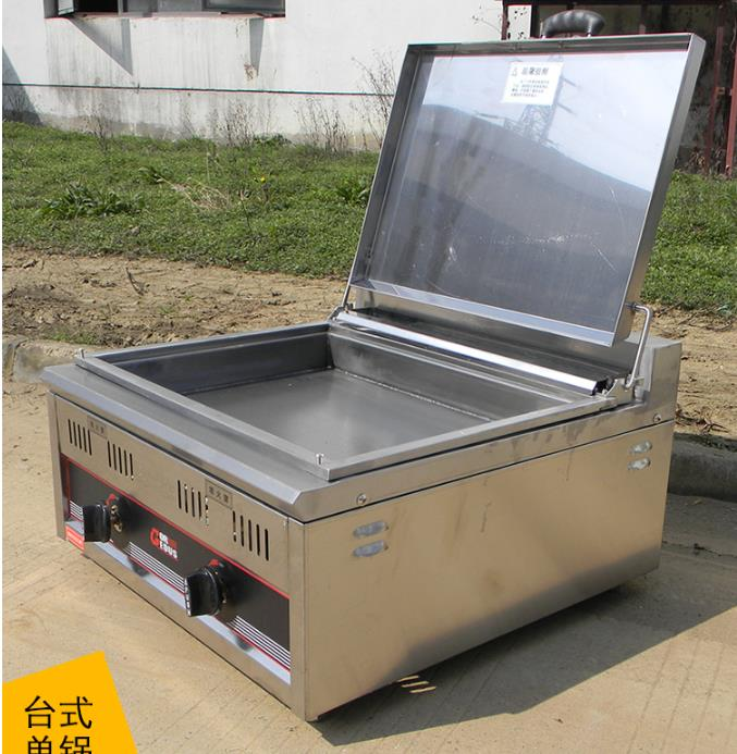 Single head Gas moldel Japanese style gyoza machine /dumpling fryer Gyoza Dumpling Cooker Grill Pan for sale in china Waffle Makers     - title=