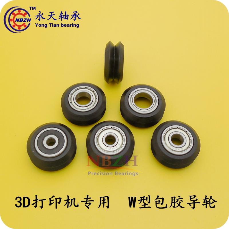 V / W-slot passive 3D printer profile rail wheel 20 Plastic pulley wheel BW25 5*24.39*10.23 3d printer flat type big plastic wheel pulley with ball bearings passive round wheel idler pulley gear perlin wheel