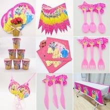 82PCS Princess Party Decoration Set Birthday Festival Happy Event Supplies